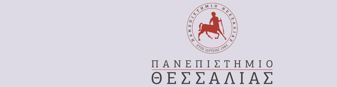 ΔΕΚΑ logo